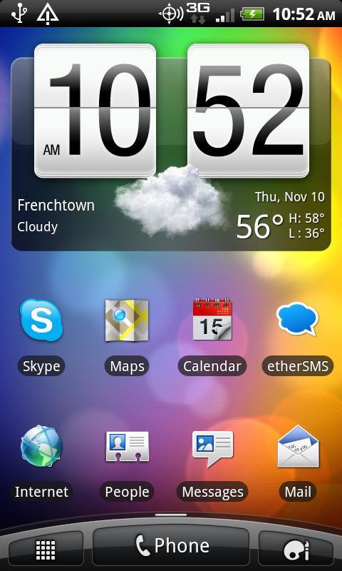 etherSMS- screenshot