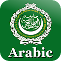 Arabic Words Free logo