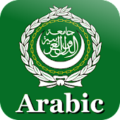 Arabic Words Free