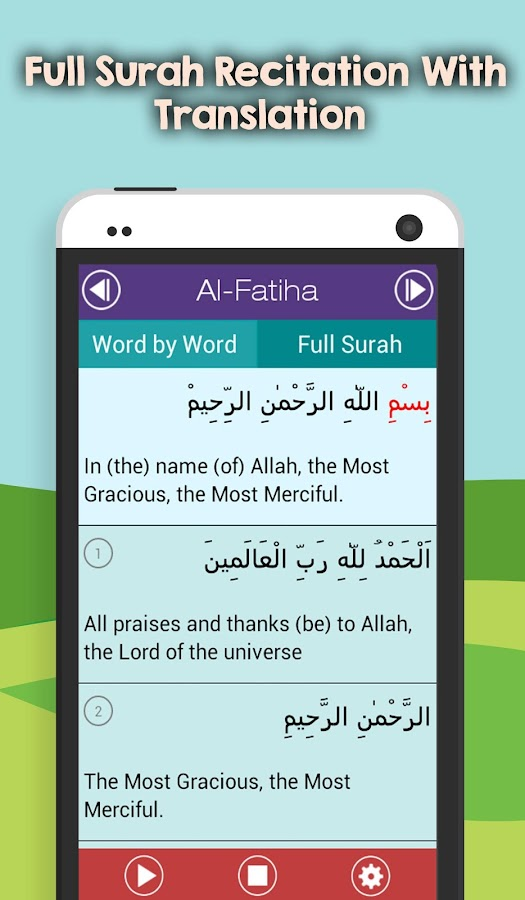 Surah Now - Fatiha & More - screenshot