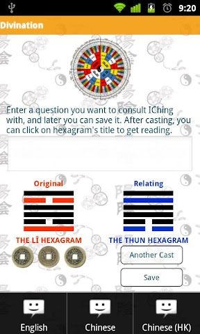 Screenshots for IChing in action