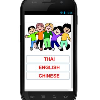 英语儿歌,英文儿歌大全,英文儿童歌曲-flash动画尽在-趣吧贝贝 ...