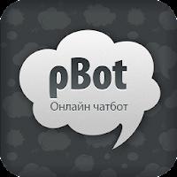 Chatbot - roBot 2.0.24