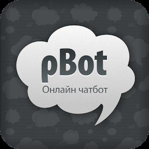 Чат бот иви на российском играться онлайн