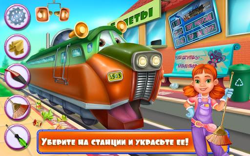 Веселые поезда: по вагонам для планшетов на Android