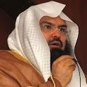 نصائح للشيخ عبد الرحمن السديس icon
