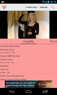 Love songs - screenshot thumbnail