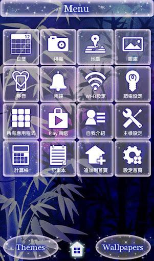 玩個人化App|願望之星 for[+]HOME免費|APP試玩