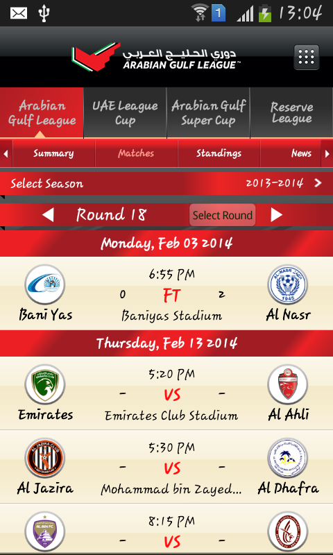 Arabian Gulf League- screenshot