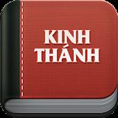 Kinh Thanh 2005