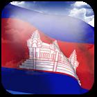 3D Cambodia Flag icon