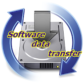 software data transfer Tip
