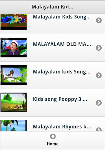 Malayalam Kids Songs