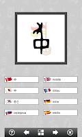 Screenshot of Chinese Character