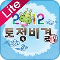 2012 龍 토정비결 Lite icon
