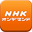 NHK on Demand