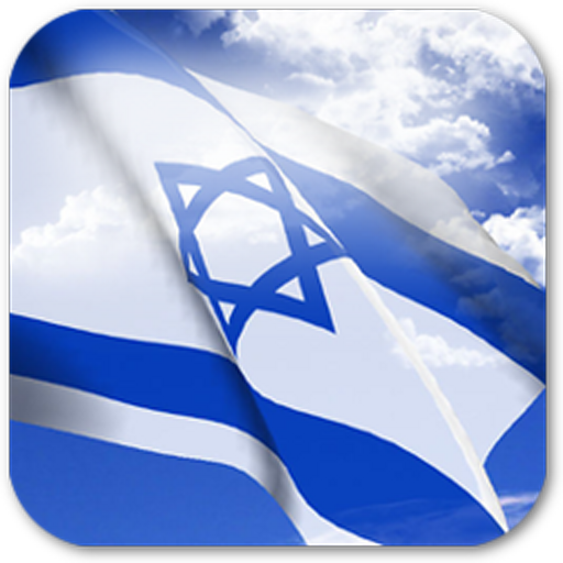 Ayalim - 21st Century Zionism 媒體與影片 App LOGO-APP試玩