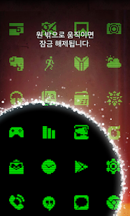 1-BIT GREEN Icon Theme- screenshot thumbnail