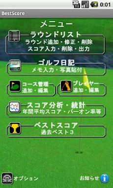 BestScore for Androidのおすすめ画像2
