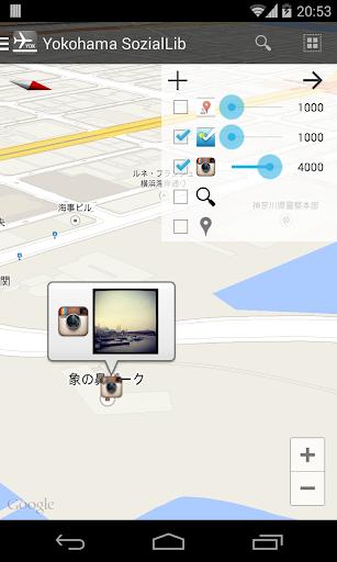 【免費旅遊App】Yokohama SozialLib-APP點子