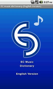 EC music dictionary - screenshot thumbnail
