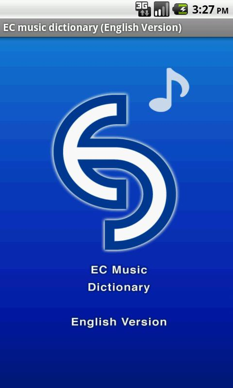 EC music dictionary - screenshot