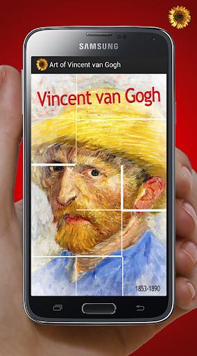 文森特·凡高的藝術