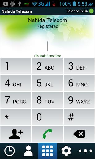 【免費通訊App】Nahida Telecom-APP點子