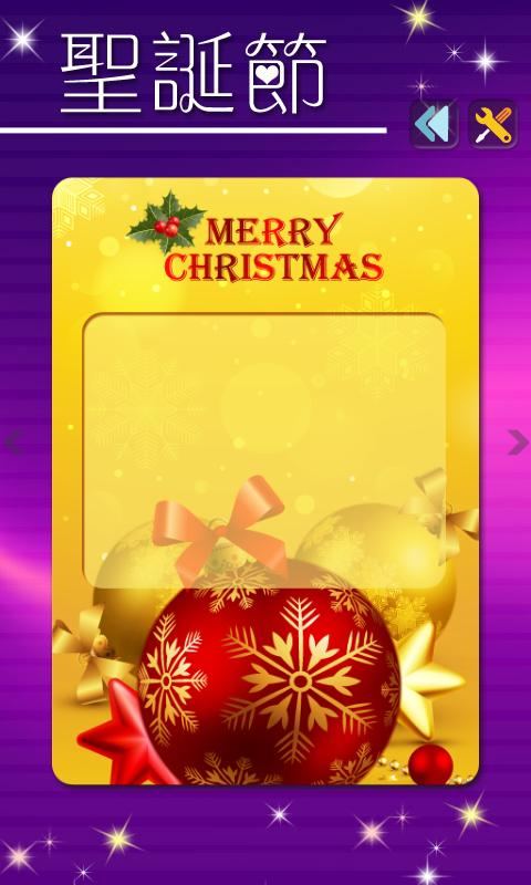 Sweet Card - screenshot