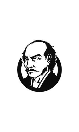 宮本武蔵大辞典