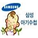 Samsung Baby Planner logo