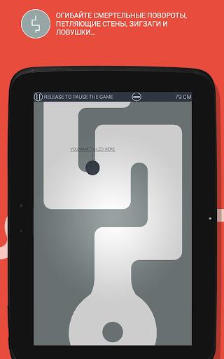 Игра On the line для планшетов на Android