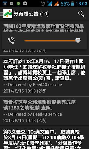 在Windows中安裝iPhone開發環境@ 資訊園:: 痞客邦PIXNET ::