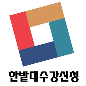 한밭대학교 수강신청 아이콘
