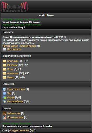 Музыка MP3 видео картинки