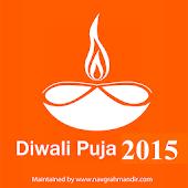 Diwali Laxmi Puja Muhurat 2015