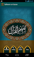 Screenshot of Tafheem ul Quran(English+Urdu)