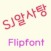 SJRcandy™ Korean Flipfont