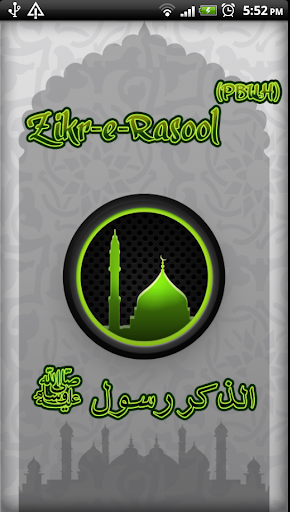 Zikr-e-Rasool Great Naat Radio