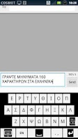 Screenshot of Greek Keyboard