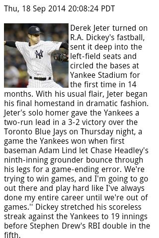 Baseball Stadium News