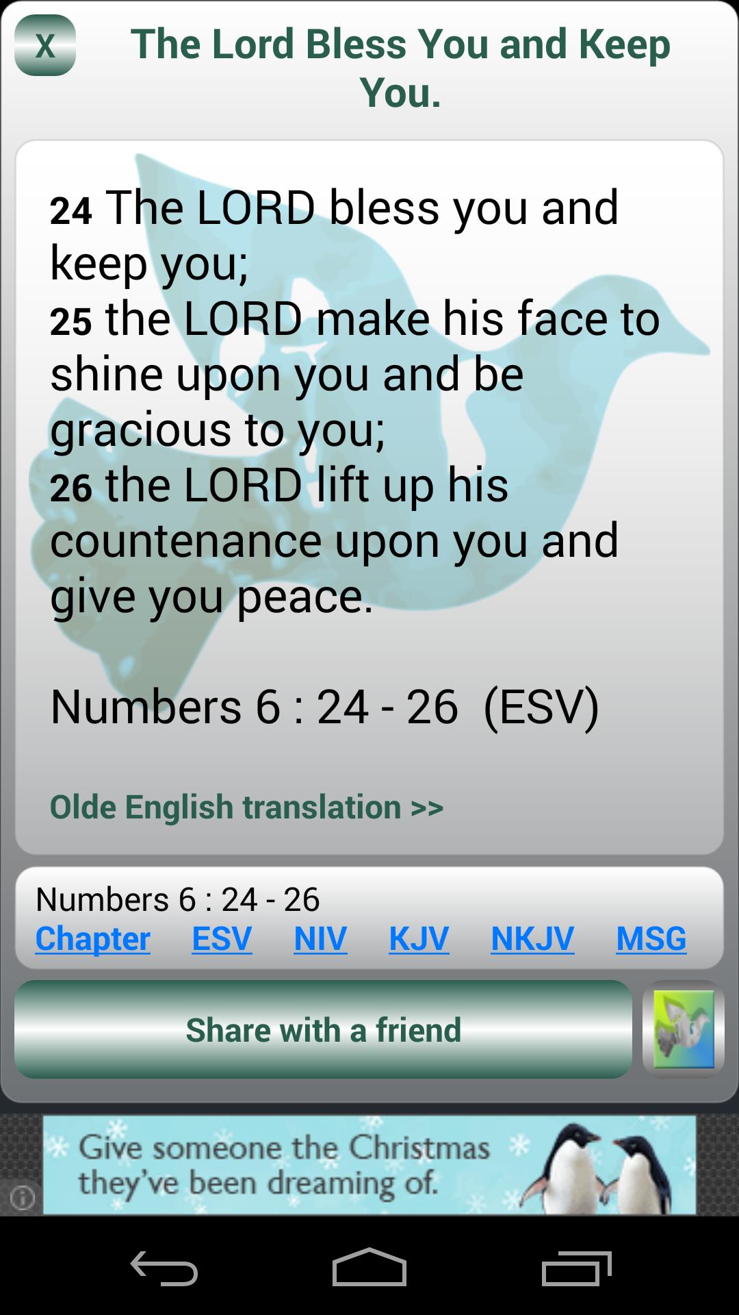 Prayers & Blessings Daily screenshot #1