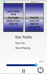 馬來西亞收音機 馬來西亞電台
