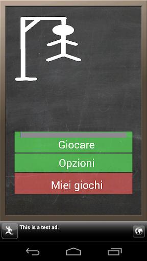 イタリア語でハングマン