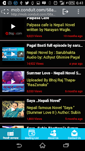 Nepali Novel- screenshot thumbnail