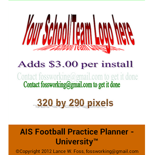 AIS Football Planner H.S. Team LOGO-APP點子