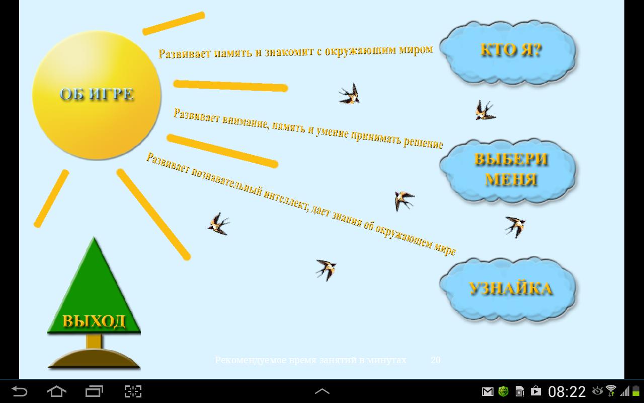 Бесплатные игры онлайн  страна флеш игр на Shum2money