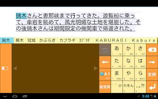 Screenshot of 有名映画名辞書