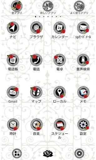 玩個人化App|★きせかえ無料★Noble Rose免費|APP試玩
