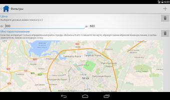 Screenshot of Мобильный Риелтор. Минск.
